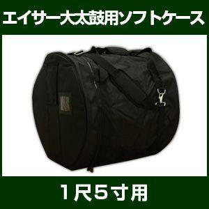 太鼓ケース エイサー大太鼓カバー 1尺5寸用|taiko-center
