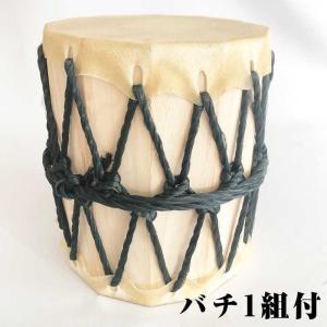 和太鼓 手作り太鼓キット 鼓作DON|taiko-center