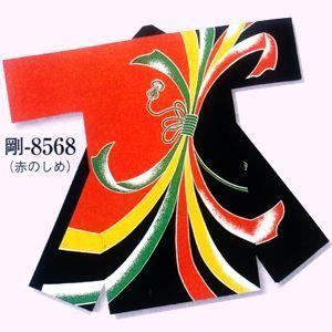 長袢天 剛印 身丈120cm 身幅68cm シャークスキン(綿100%)|taiko-center