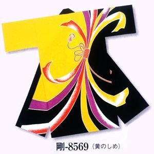長袢天 剛印 身丈120cm 身巾68cm シャークスキン(綿100%)|taiko-center