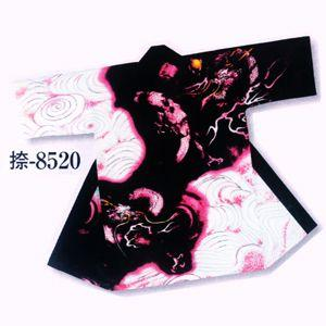 長袢天 捺印 綿100% 身丈100cm 身巾67cm|taiko-center
