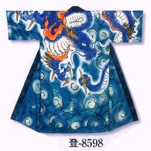 長袢天 登印 ポリエステル100% 身丈120cm 身巾68cm|taiko-center