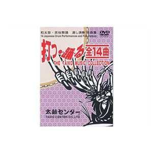 DVD『打つ・踊る全14曲』 taiko-center