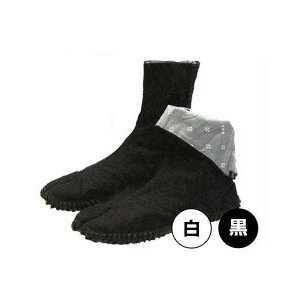 倉敷屋 足袋 祭舞7馳 Saibu 色:白か黒 祭り足袋 -お取り寄せ商品- taiko-center