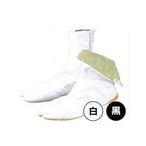 倉敷屋 足袋 祭粋7馳 Saisui 色:白か黒 祭り足袋 -お取り寄せ商品- taiko-center