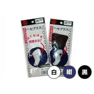 ハセプラス(はせプラス) 4枚 丸五製 祭り足袋 taiko-center