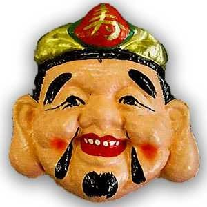 恵比寿 祭り・踊り用 お面 紙面-お取り寄せ商品-|taiko-center