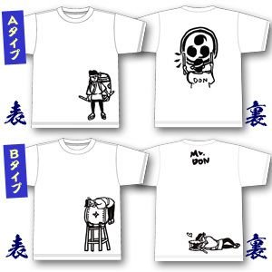 Mr.Don Tシャツ 鬼っ鼓ショップオリジナルTシャツ-お取り寄せ商品-|taiko-center