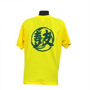 「鼓」Tシャツ-お取り寄せ商品-|taiko-center