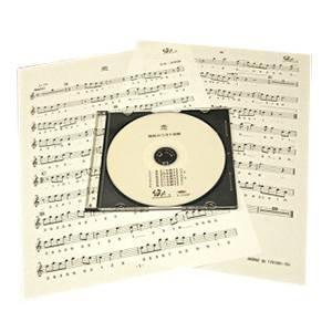 篠笛楽譜 恋 星野源 カラオケ CD+楽譜