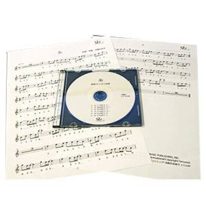 篠笛楽譜 糸 中島みゆき カラオケ CD+楽譜