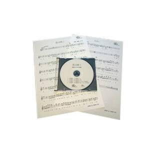 篠笛楽譜 花は咲く カラオケ CD+楽譜