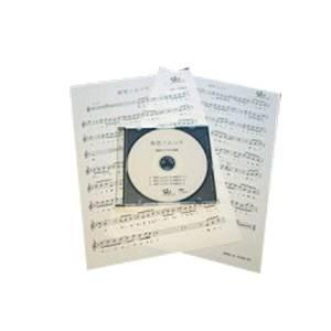 篠笛楽譜 夜空ノムコウ SMAP カラオケ CD+楽譜
