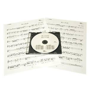 篠笛楽譜 島人ぬ宝 BEGIN カラオケCD+楽譜