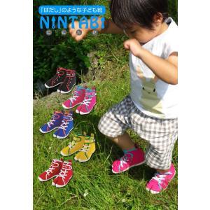 子ども用足袋 NINTABI にんたび 足袋 地下足袋 丸五 taiko-center