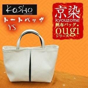 帆布トートバッグYS  【ougiシリーズ】|taiko-center