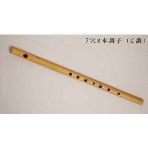 【商品について】  篠笛楽遂の弟子「楽花」の作る篠笛!管頭部分に節があり、竹らしい見た目の篠笛です。...
