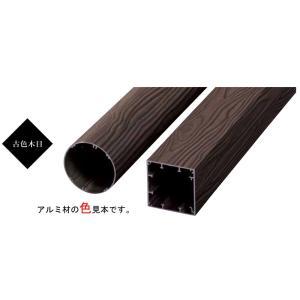 ラティス ユニット縦格子II型(角柱用)1800ダークブラウン基本セット 柱とキャップ2組付H1800×W900mm|taikoh|02