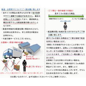 ラティス ユニット縦格子II型(角柱用)1800ダークブラウン基本セット 柱とキャップ2組付H1800×W900mm|taikoh|04