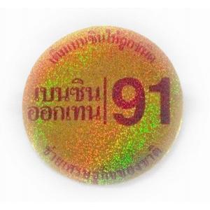 ステッカー タイ アジアン 雑貨 / 91 & タイ 文字  (ゴールド & レッド ラメ タイプ 丸型) type B タイ 文字 アジアン ステッカー|taikokuya