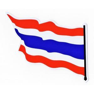 ステッカー タイ 雑貨 アジアン シール / タイ王国 国旗 ステッカー(THAI) M サイズ t-C / おみやげ 旅行 taikokuya