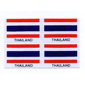 ステッカー タイ 雑貨 アジアン シール / タイ王国 国旗 ステッカー(THAI) S サイズ t-E / おみやげ 旅行 taikokuya