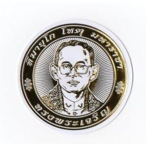 ステッカー タイ 王室 プミポン国王(ラーマ9世) 肖像 ゴールド 丸型 Sサイズ / おみやげ 旅行 taikokuya