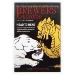 シンハー ビール VS チャーンビール(シンハー VS チャーン(象))マグネット type A(縦タイプ) 【タイ雑貨 SINGHA Beer VS Chang Beer Magnet】
