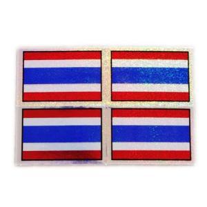 ステッカー タイ 王国 国旗  (THAI 4p-無文字 ラメ mix) S サイズ t-A /  雑貨  アジアン シール taikokuya