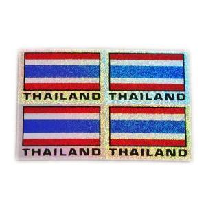 ステッカー タイ 王国 国旗 (THAI 4p-英語 文字 ラメ mix) S サイズ t-A /  雑貨  アジアン シール taikokuya