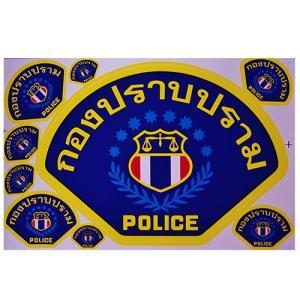 ステッカー タイ 雑貨 アジアン シール / タイ 王国 警察 ポリス ロゴ エンブレム アジアン ステッカー  9P mix A  L サイズ taikokuya