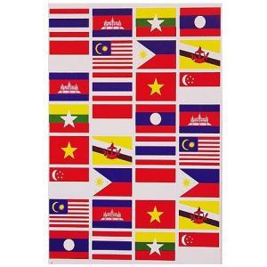 ステッカー 雑貨 アジアン シール / タイ & ASEAN 国旗 ステッカー (32P mix) L サイズ t-A taikokuya