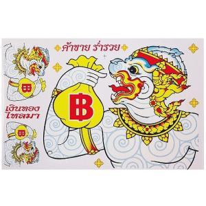ステッカー タイ 王国 ハヌマーン 神 5P-A L サイズ  アジアン シール|taikokuya