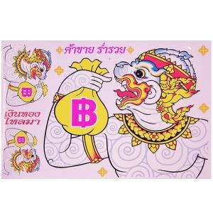 ステッカー タイ 王国 ハヌマーン 神 5P-B L サイズ  アジアン シール|taikokuya