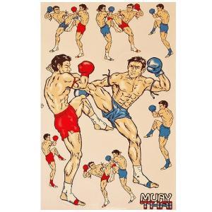 ステッカー タイ 王国 ムエタイ キック ボクシング グッズ (MUAY-THAI 7P-A) L サイズ / おみやげ 旅行|taikokuya