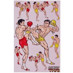 ステッカー タイ 王国 ムエタイ キック ボクシング グッズ (MUAY-THAI 7P-B) L サイズ / おみやげ 旅行|taikokuya