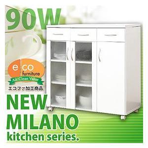 ホワイト鏡面仕上げのキッチンカウンター【-NewMilano-ニューミラノ】(90cm×90cmサイズ)(SO)|tailee