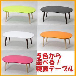 鏡面仕上げ センターテーブル ローテーブル リビングテーブル コーヒーテーブル 5色から選べます BT−960(SU)|tailee