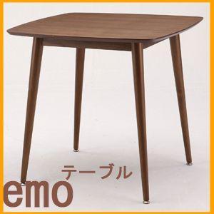 ダイニングテーブル EMOシリーズ EMT−2269(IC)【税別・送料無料(北海道・沖縄・離島は送料別)】|tailee