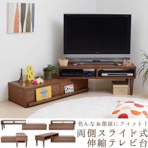 両側スライド式 伸縮テレビ台(JK)FAP-0007|tailee