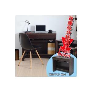 ステムデスクシリーズ 薄型デスク 幅90cm GA−063(JK)【税別・送料無料(沖縄・離島は送料別)】|tailee