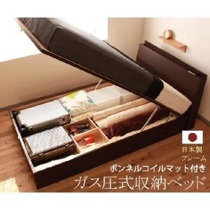 リフトアップベッド