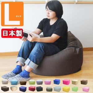 ビーズクッション Lサイズ 人をダメにする クッション マイクロビーズクッション もちもち キューブ 大きい 日本製 補充 キティ ぐでたま|tailee
