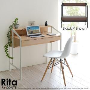 Re・conte Rita series Desk RT-001(JK)|tailee
