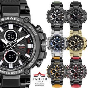 メンズ 腕時計 メンズウォッチ ミリタリーウォッチ 防水 アナログ デジタル ウォッチ アウトドア ...