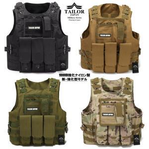 タクティカルベスト サバゲー ベスト 特殊部隊 サバイバルゲーム SWAT マグポーチ付き MOLLE 防弾チョッキ フリーサイズ 1000Dナイロン強化モデルの画像