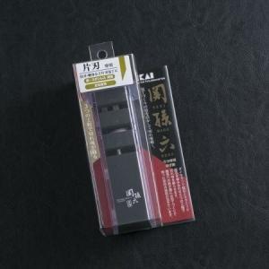 関孫六 ダイヤモンド セラミックシャープナー AP0162 出刃包丁 貝印 刺身包丁片刃用 包丁研ぎ...