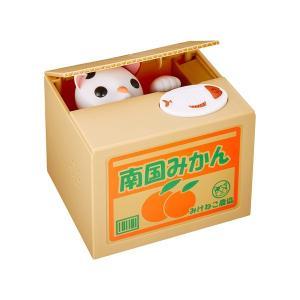 貯金箱 おもしろ キャラクター  送料無料 いたずら BANK NEW イタズラ バンク クリスマス ギフト 誕生日 プレゼント  みけねこ 三毛猫 猫 シャイン正規品|taimushop