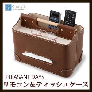 茶谷産業 PLEASANT DAYS(プレザント・デイズ) ...