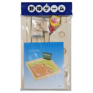 工作キット ゲームシリーズ 野球ゲーム 送料無料 |taimushop